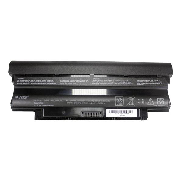 Аккумулятор PowerPlant для ноутбуков Dell Inspiron 13R (NB00000066)