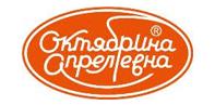 Октябрина Апрелевна