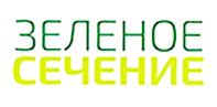 Зеленое сечение