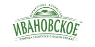 ФХ Ивановское