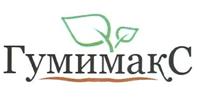 Гумимакс