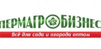 ПЕРМАГРОБИЗНЕС ООО