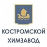 Костромской Химзавод