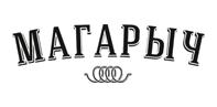 МАГАРЫЧ