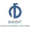 Уральский Завод Пластмасс