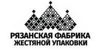 Рязанская фабрика жестяной упаковки