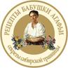 Бабушка Агафья