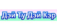 Дэй Ту Дэй Кэр