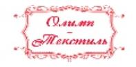 Олимп-текстиль