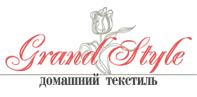 Гранд-Стиль