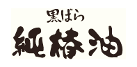 Kurobara