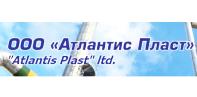 Atlantis Plast