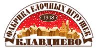 Фабрика ёлочных игрушек «Клавдиево»