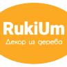 RukiUm