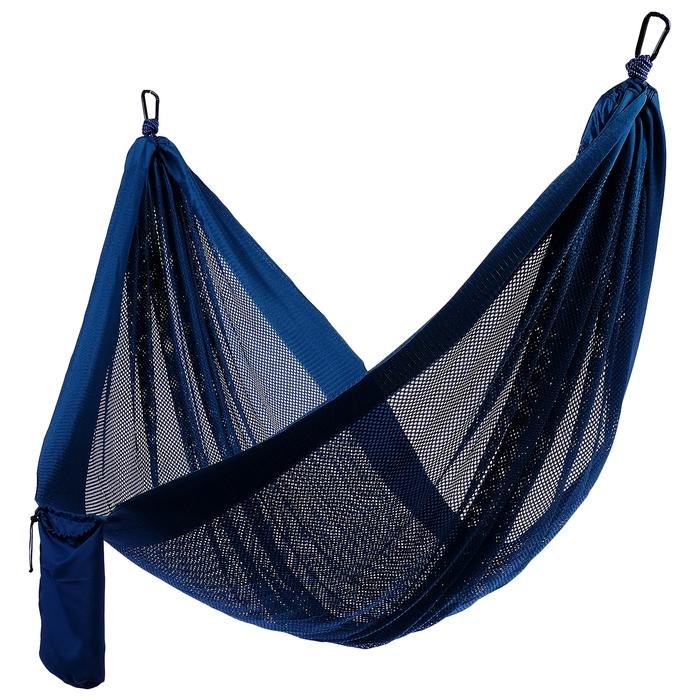 Гамак М-077 260х140 см, нейлон (Синий)