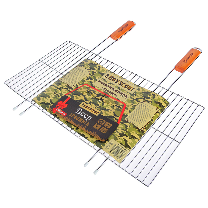 Решетка-гриль BOYSCOUT гигант, веер в подарок,  55 (+5) х57х30 см