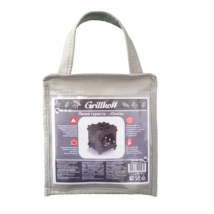 """Печка щепочница """"Онега"""", сталь 1 мм, в сумке"""