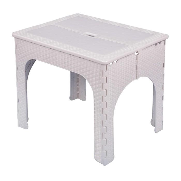 Складной стол «Плетёнка», 64,5 × 50,5 × 60 см, пластик, бежевый
