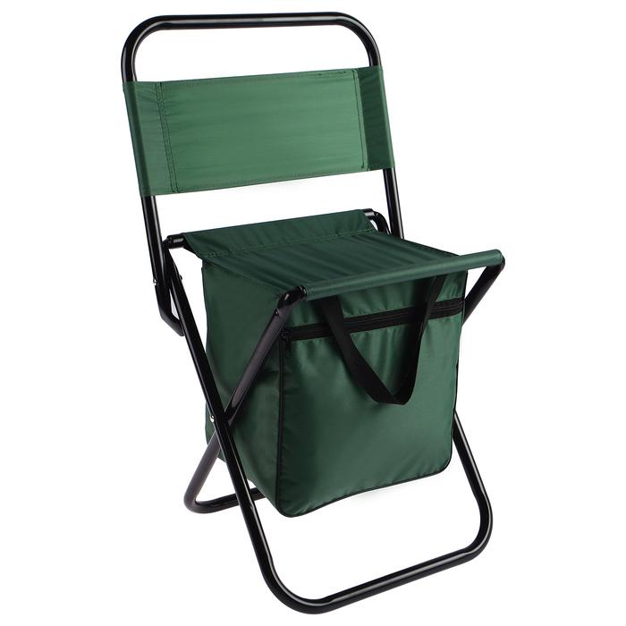 Стул туристический с сумкой, зелёный