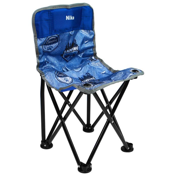 Стул «Премиум1» складной со спинкой, размер 290х290х500 мм, джинс/синий ПСП1
