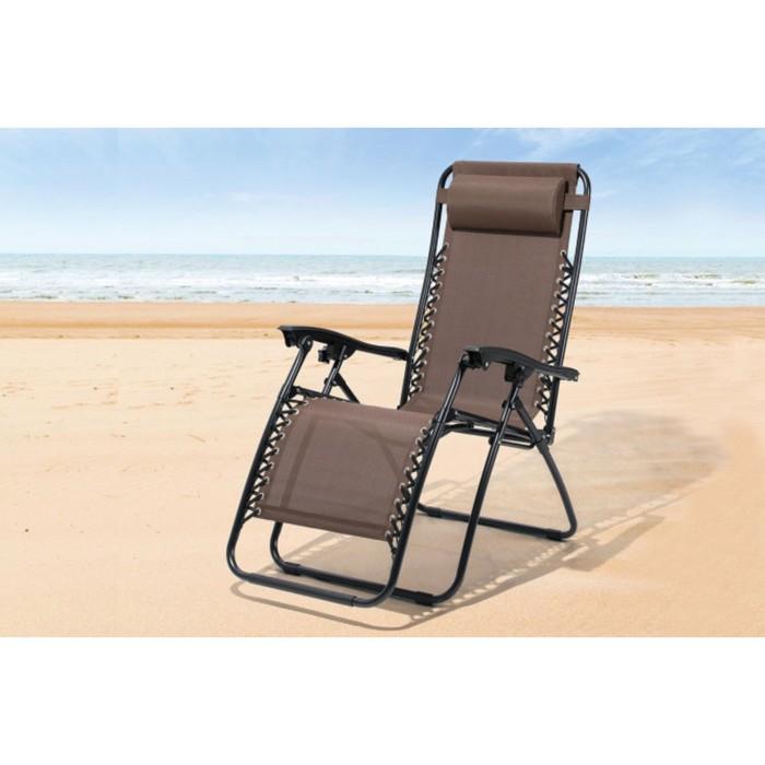 Кресло-шезлонг Lafuma, цвет кофейный