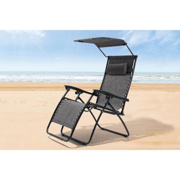 Кресло-шезлонг Lafuma, цвет тёмно-серый