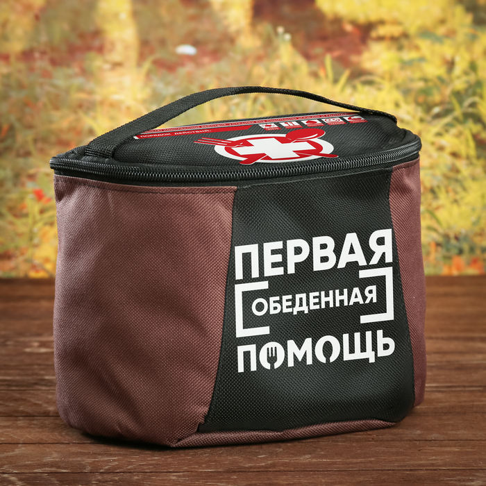"""Набор туристический """"Первая обеденная помощь"""", 11 предметов"""