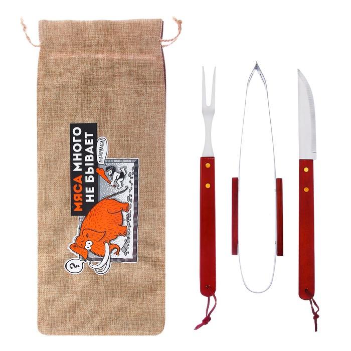 """Набор для барбекю """"Мяса много не бывает"""", щипцы, вилка, нож"""