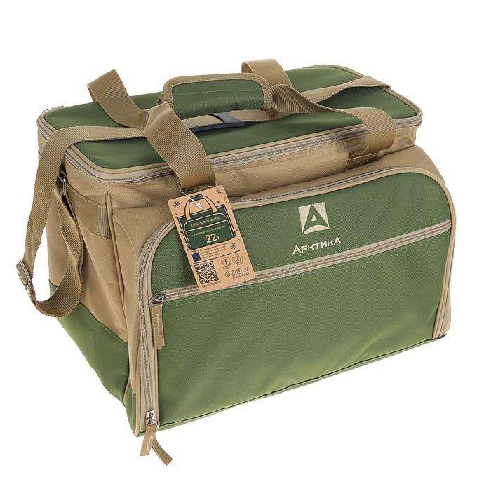 """Термосумка """"Арктика"""", 22 л, с набором посуды для пикника на 6 человек, цвет зелёный"""