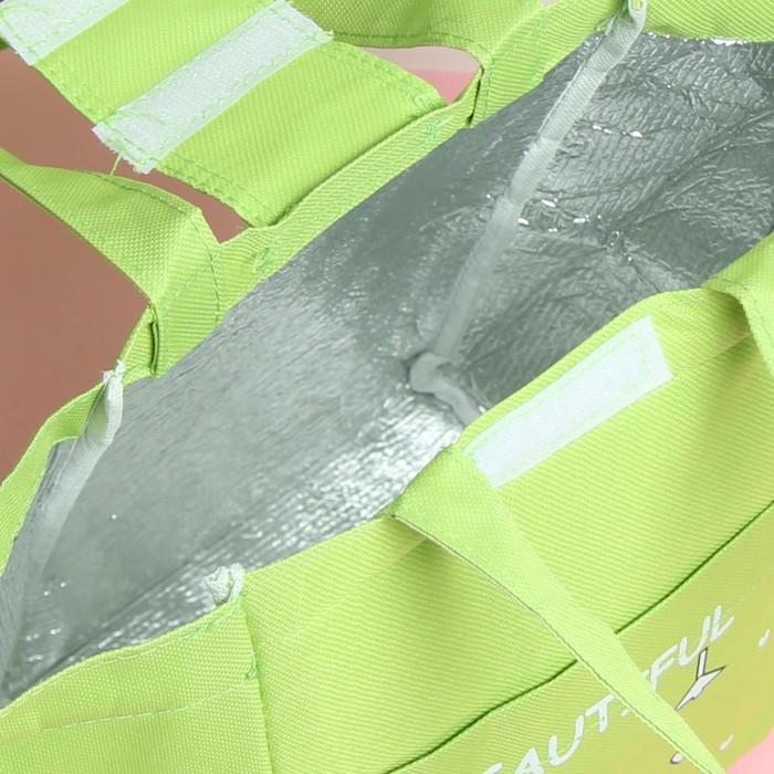 Сумка-термо, отдел на молнии, наружный карман, цвет зелёный
