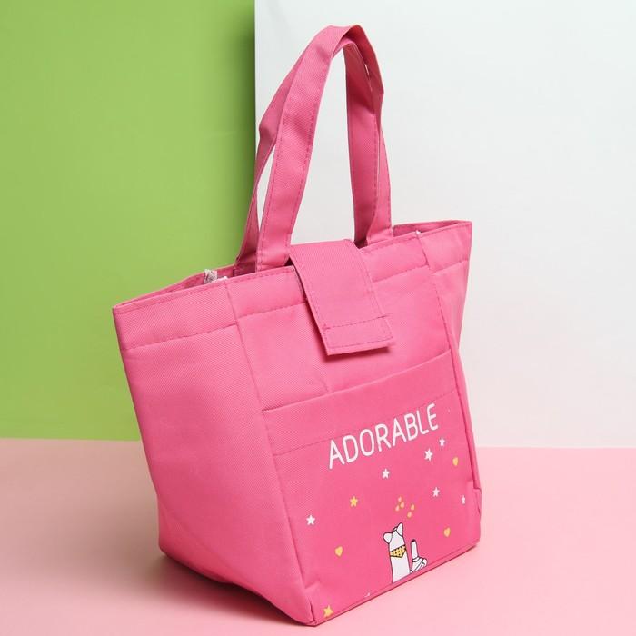 Сумка-термо, отдел на молнии, наружный карман, цвет розовый