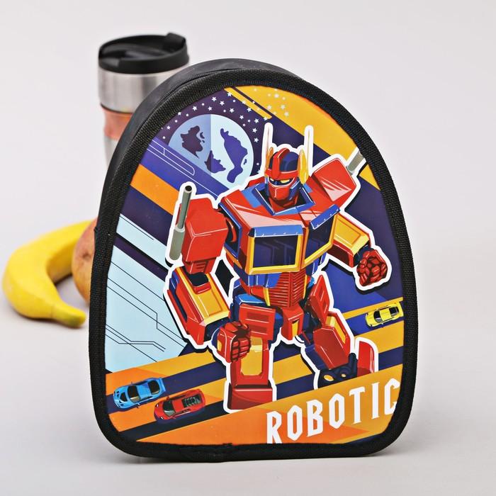 Термосумка детская «Робот», 3.5 л