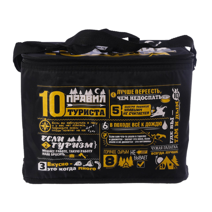 Термосумка с аккумулятором холода «10 правил туриста», 16 л