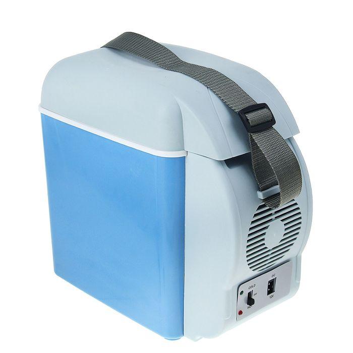 Холодильник автомобильный 7,5 литров, 12V, с функцией подогрева, СЕРО-СИНИЙ