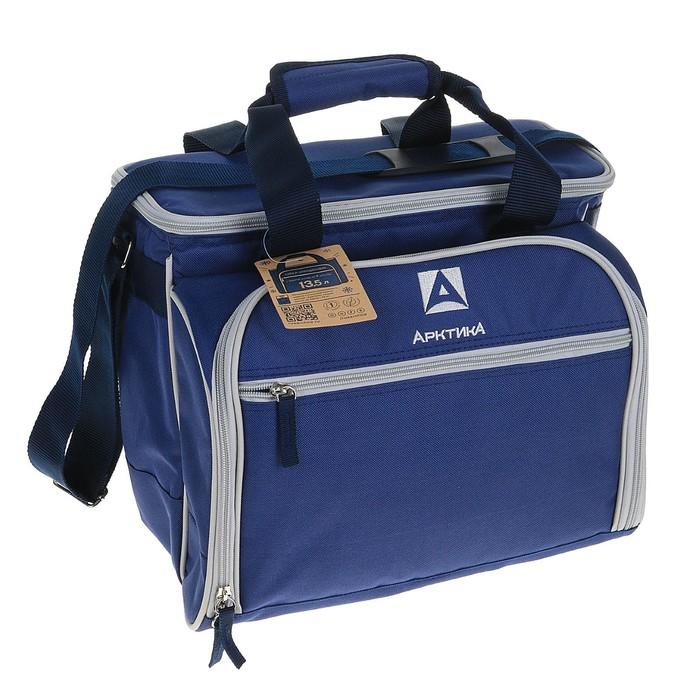 """Термосумка """"Арктика"""", 13.5 л, с набором посуды для пикника на 4 человека, цвет синий"""