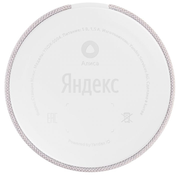 Smart колонка Яндекс Станция мини белая (YNDX-0004S)