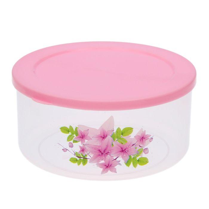 """Контейнер пищевой круглый 700 мл """"Смак"""", цвет розовый"""