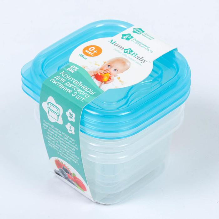 Набор контейнеров для хранения детского питания, 110 мл, 3 шт., цвета МИКС