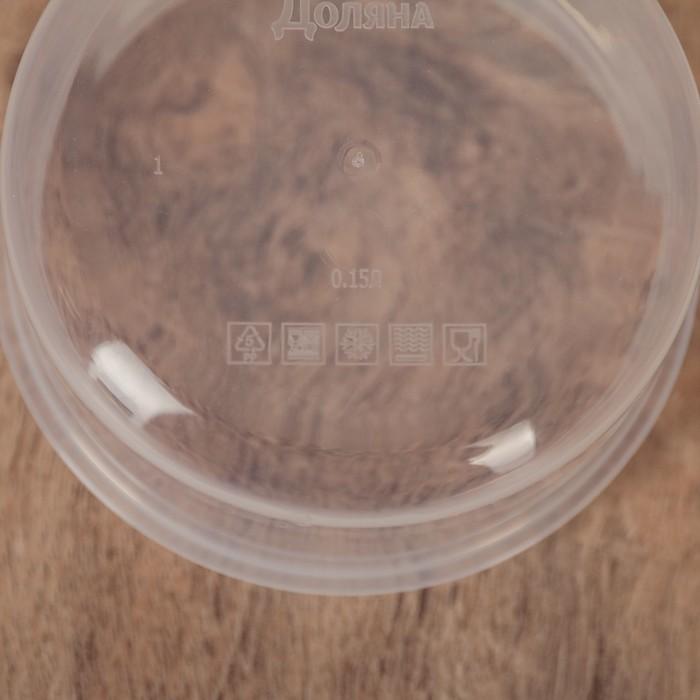 Контейнер пищевой 150 мл, цвет сиреневый