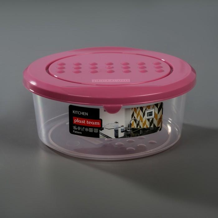 Емкость для хранения продуктов 500 мл Pattern, цвет пурпурный