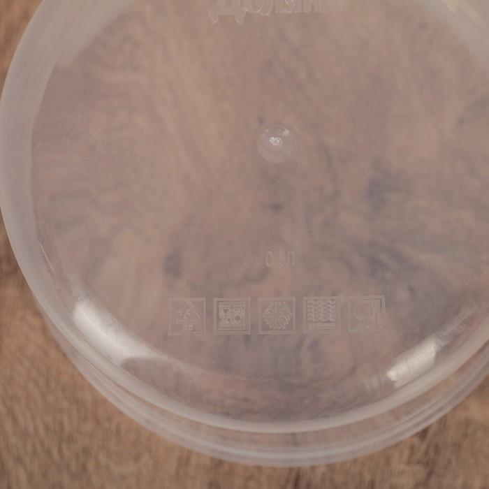 Набор контейнеров пищевых, 3 шт: 0,15 л, 0,3 л, 0,5 л, цвет фиолетовый