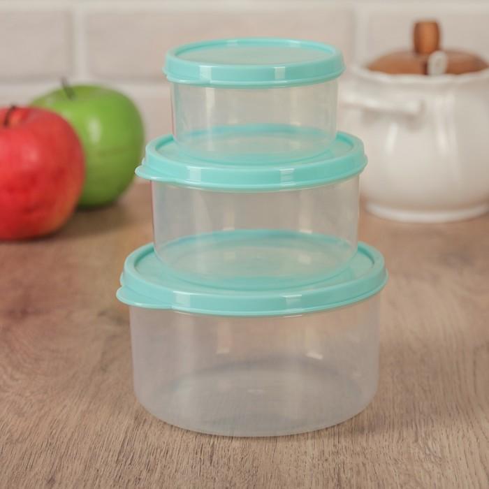 Набор контейнеров пищевых, 3 шт: 0,15 л, 0,3 л, 0,5 л, цвет бирюзовый