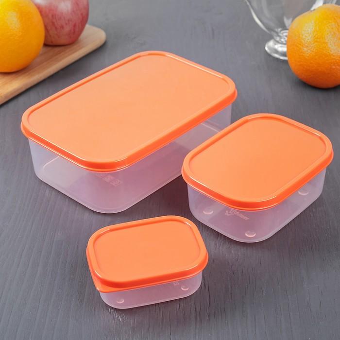 Набор контейнеров пищевых 3 шт: 150 мл; 500 мл; 1,2 л, цвет оранжевый