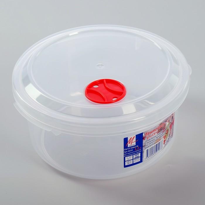 Набор пищевых контейнеров с клапаном для СВЧ