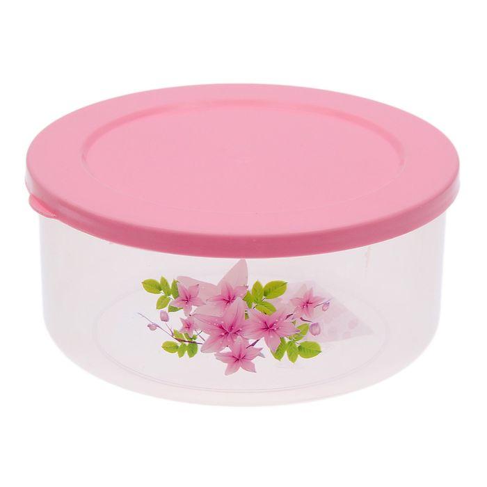 """Контейнер пищевой круглый 500 мл """"Смак"""", цвет розовый"""