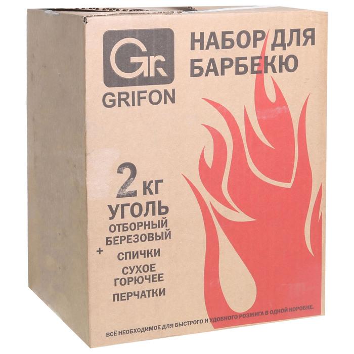 Набор для барбекю GRIFON (уголь 2 кг,перчатки,спички,береста,сухое горюче, пакет 50 л)
