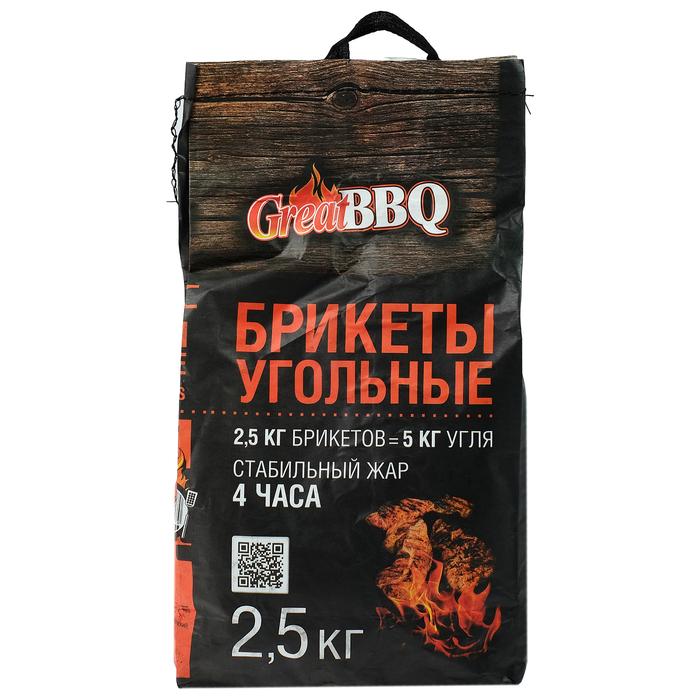Брикеты угольные GreatBBQ 2,5 кг