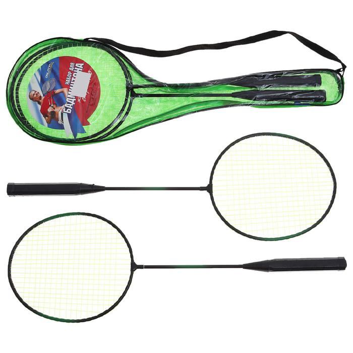 Бадминтон, набор 3 предмета: 2 металлические ракетки, чехол, цвета МИКС