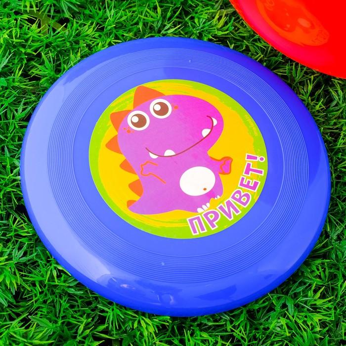 """Игровой набор: фрисби, мяч детский """"Динозаврик"""", 22 см"""