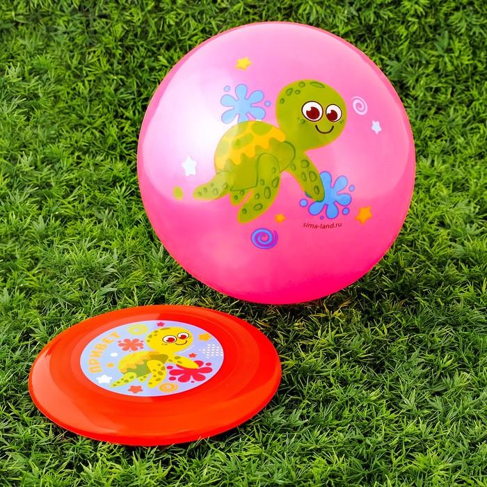 """Игровой набор: фрисби, мяч детский """"Черепашка"""", 22 см"""